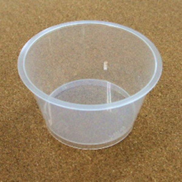 画像1: MPソープ溶解容器 (1)